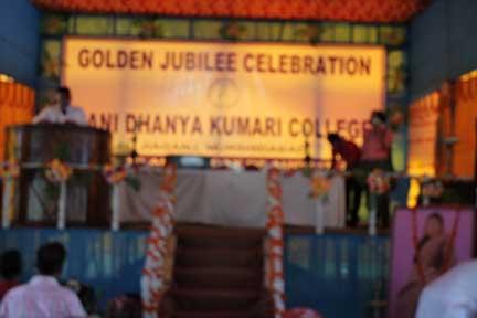 ari College Rani Dhanya Kum